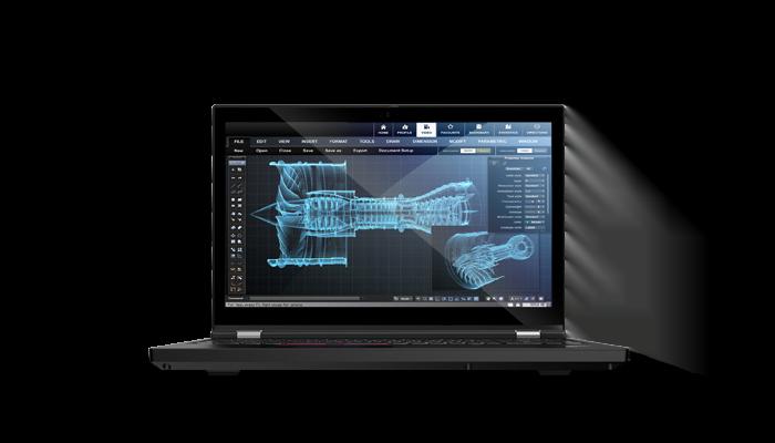 Lenovo Workstation P15 von Netzlink
